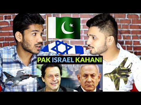 PAKISTAN ISRAEL Relations In URDU | Past, Present \u0026 Future | انڈین ردِ عمل