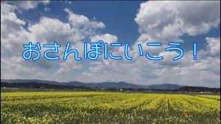 南相馬市ホームページ https://www.city.minamisoma.lg.jp 大甕幼稚園が作成した動画です。