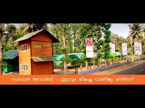 New Branch Opened at Thiruvalla : Homegrown Biotech