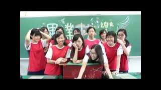 312女生畢業影展:慣性