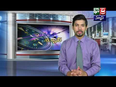 Khadri Cable News 15 04 18