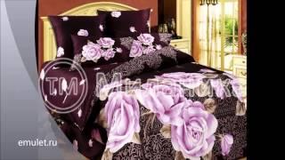 Купить постельное белье из сатина в интернет магазине(Все представленные комплекты постельного белья из сатина Вы можете приобрести в нашем интернет магазине..., 2015-03-22T12:33:03.000Z)