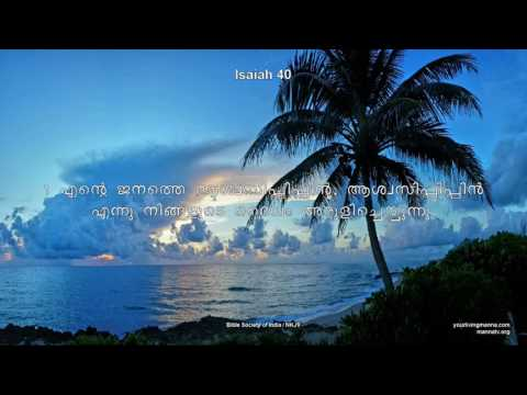 Verse of the day ( Isaiah 40) Manna Live Bible