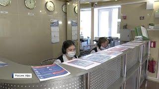 Снятие ограничений для внутреннего туризма, выплаты на детей и новый вид трудовых книжек