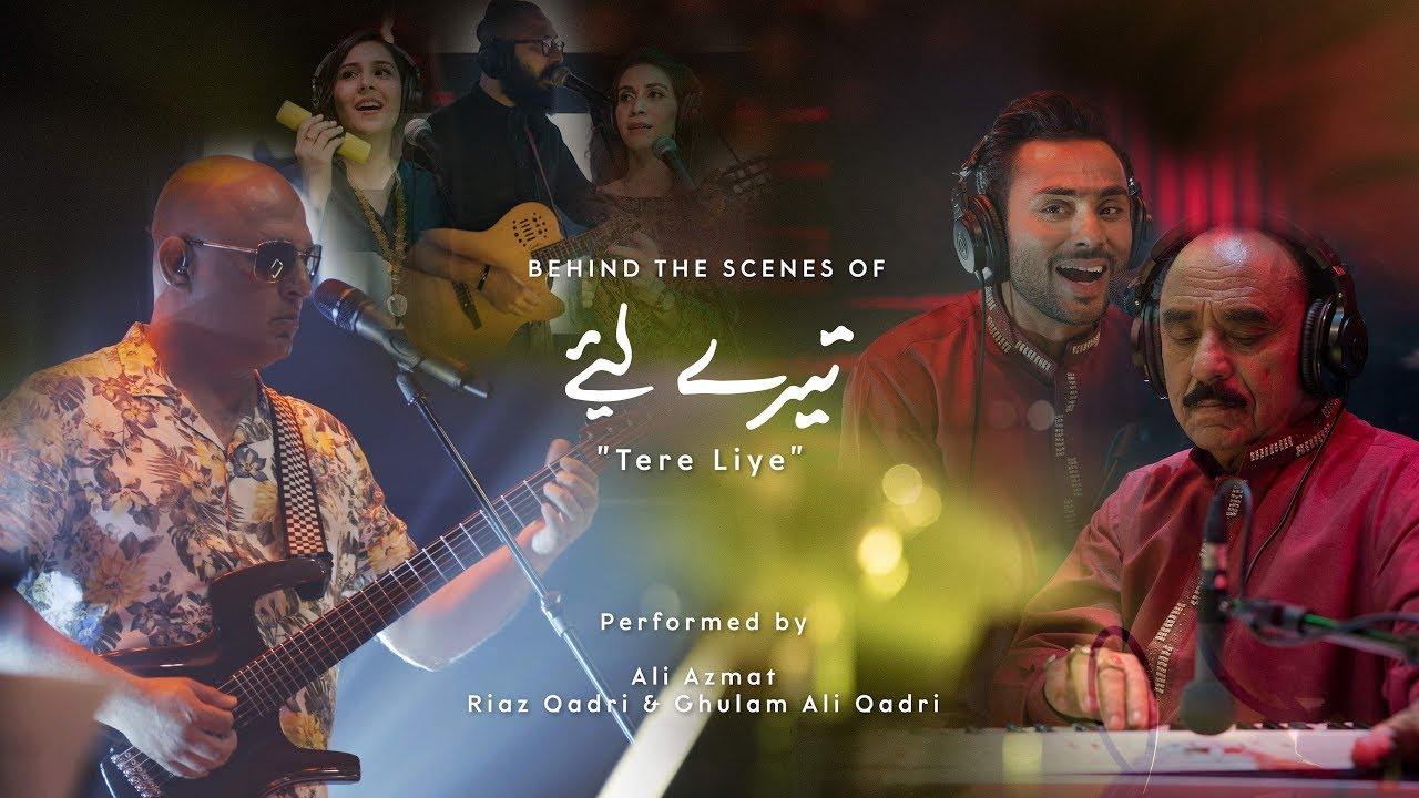 BTS, Tere Liye, Ali Azmat, Riaz Qadri & Ghulam Ali Qadri, Coke Studio Season 11, Episode 6