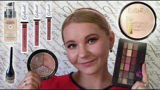 Макияж пошагово бюджетной косметикой Полноценный яркий макияж Тестирую косметику с EVA UA Стоит