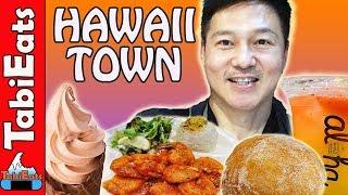 WHAT TO EAT in Yokohama's HAWAII TOWN