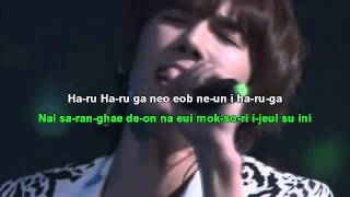 SS501 - Only One Day [Karaoke Instrumental]