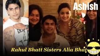 10 unseen real life brothers and sisters of bollywood celebrities|| #YouTube