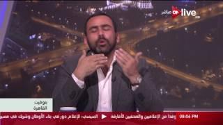 بالفيديو.. يوسف الحسيني لأيمن نور: 'مذيعينك بيتهتهوا وبيحطوا روج'