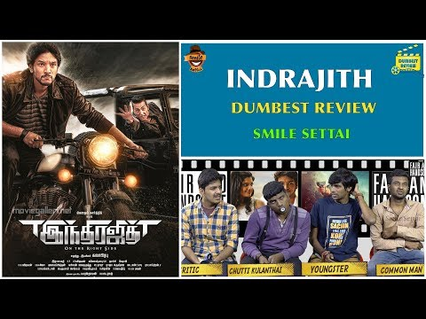 Indrajith Movie Review - Dumbest Review |...