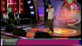 Sohaib Hassan Peera Ho Pakistan Sangeet Icon 1 Episode 11