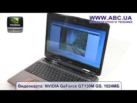 ASUS N51VF WINDOWS 7 X64 TREIBER