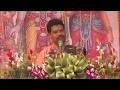 Pandit Arun Shastri  Shri Suman Ji Maharaj | Shri Ram Katha |