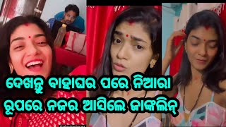 Heroine Janklin new cute hot look after marriage latest video while she is singing and acting
