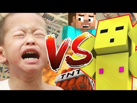 弟とゴールデンがまたまた喧嘩して発狂www - YouTube