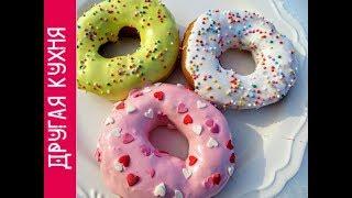 пончики в сахарной глазури