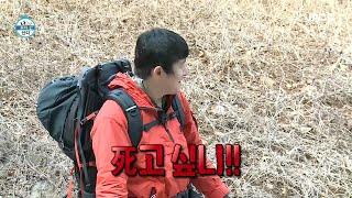 [나 혼자 산다] 분위기 띄우려는 헨리와 외롭고 싶은 기안84의 앙숙 케미...?, MBC 210305 방송