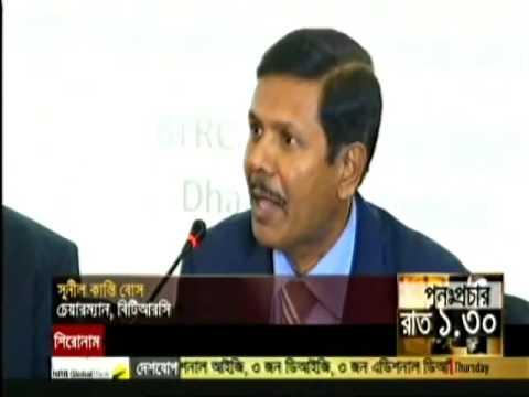 Bangladesh satellite Bangabandhu 1 launches 2017 News