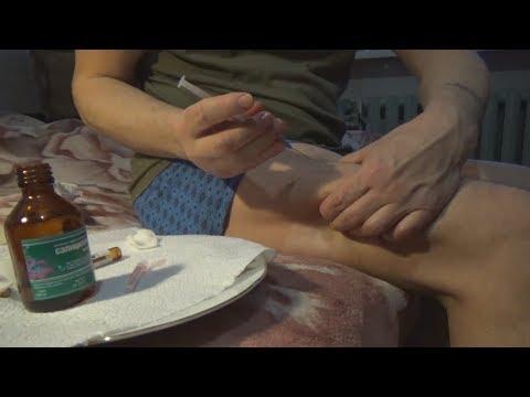 Как правильно сделать укол в мышцу ноги