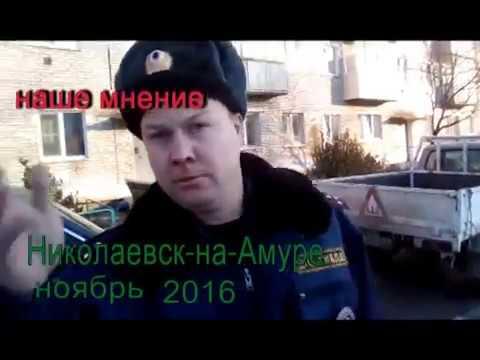 секс знакомства николаевск-на-амуре