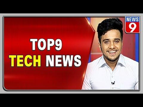Top 9 Technology news