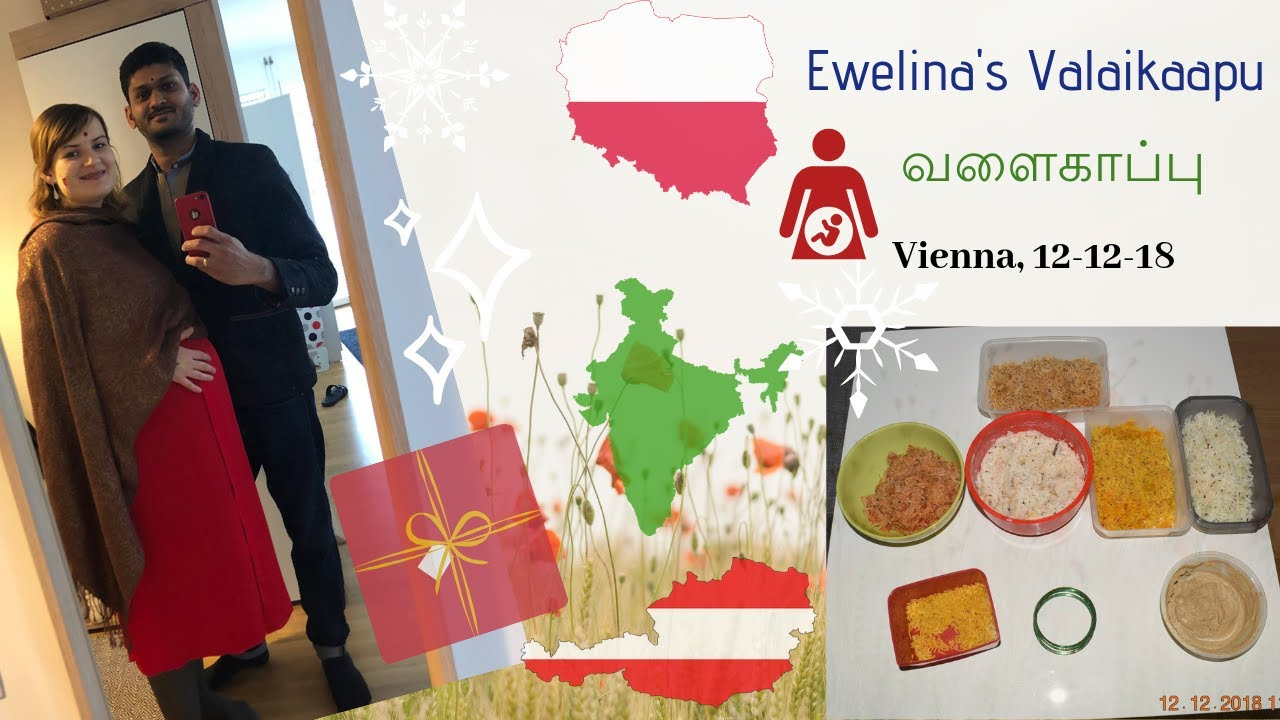 Ewelina's Valaikaapu வளைகாப்பு