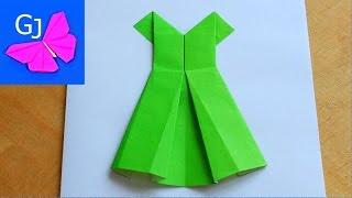 как сделать Платье из бумаги. Оригами. How to make paper dress. Origami