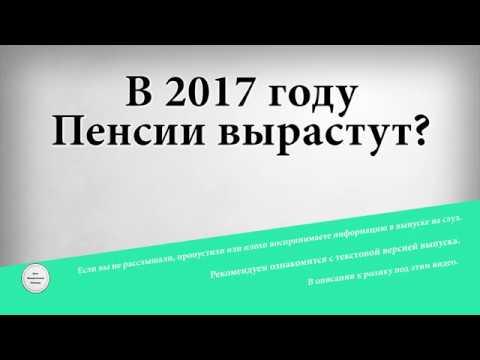 2017-