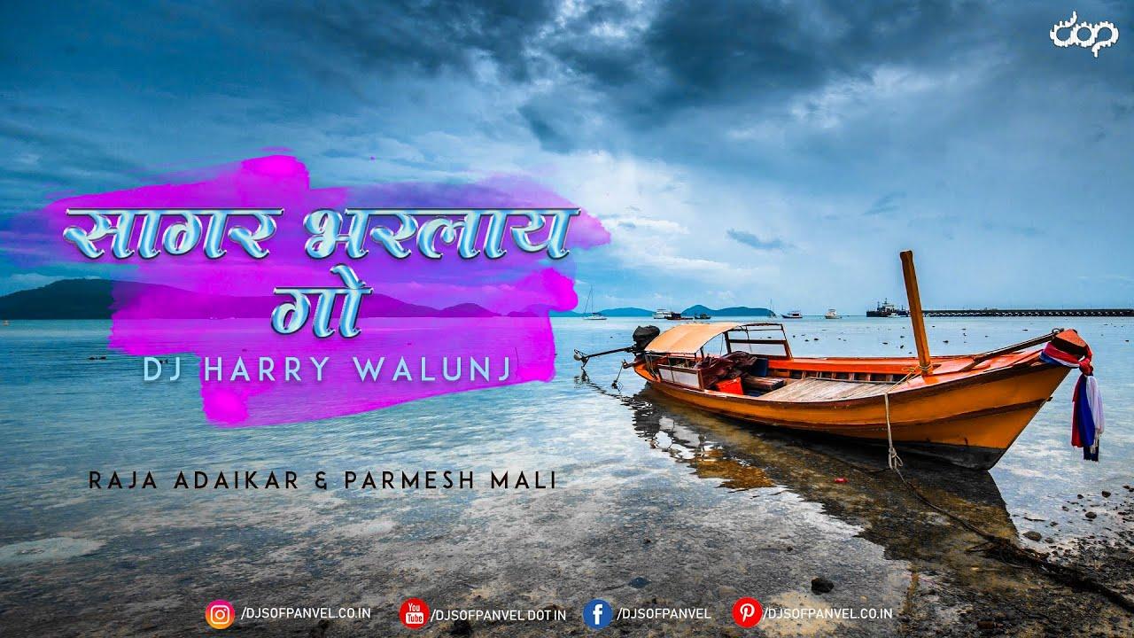 Sagar Bharlay Go - (Raja Adaikar & Parmesh Mali) - Dj Harry Walunj