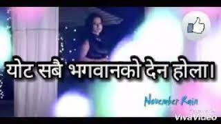 best sayari Nepali हो मलाई त हरेक कुरा मिल्छ
