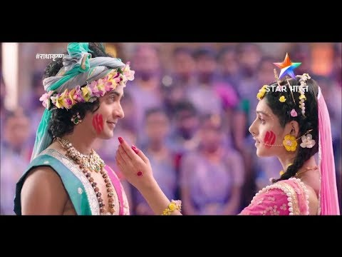 Radha Krishn New Show With New Actor Mallika Singh Launched Star