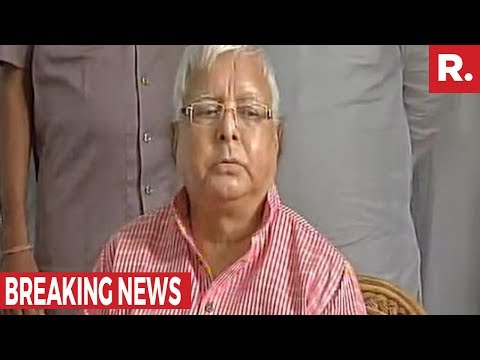Lalu Prasad Yadav's Full Press Conference