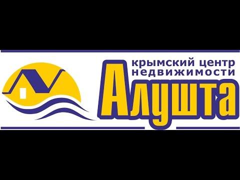 Купить дом в Алуште, Рыбачье, Продажа дома в Алуште,Рыбачье