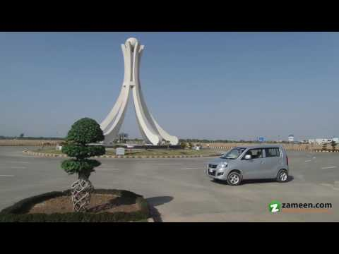 PRIME LOCATION COMMERCIAL PLOT FOR SALE IN NEW LAHORE CITY NEAR TO NFC 2 AND BAHRIA TOWN LAHORE