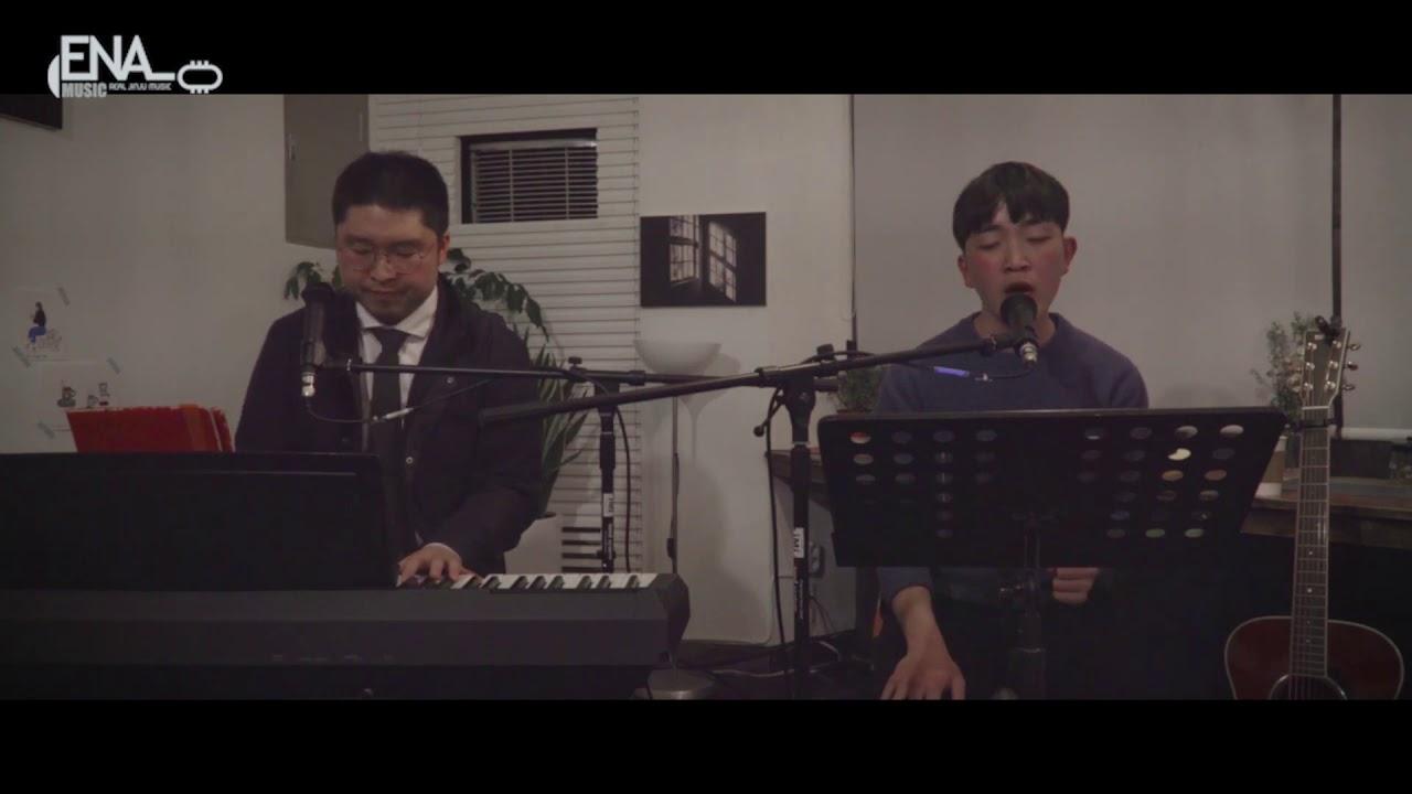 서찬우 #182 노래할게요 - 박새별 Cover