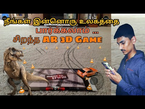 AR 3D Game | Top 2 Augmented Reality App | You TECH TAMIL