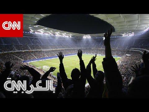 هل يعيد فيروس كورونا متعة كرة القدم -الحقيقية-؟  - 15:59-2020 / 3 / 26