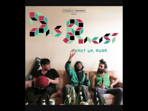 Das Racist - Shut Up, Dude (Full Mixtape)