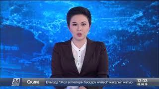 Экс-глава ГКНБ Кыргызстана: Вооруженная операция была незаконной