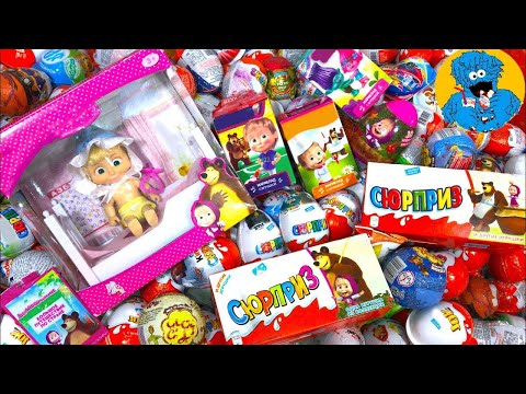 Киндер Сюрпризы,Unboxing Kinder Surprise Маша и Медведь,Masha and the Bear,Тролли,Cars