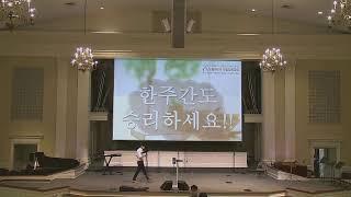 FBCO Korean Service