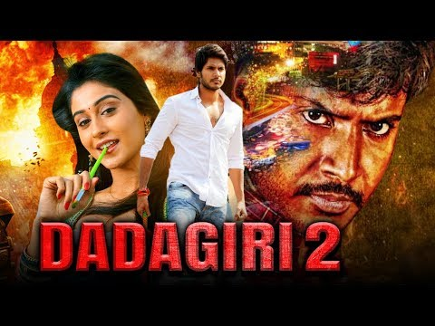 dadagiri-2-(maanagaram)-tamil-hindi-dubbed-movie-|-sundeep-kishan,-regina-cassandra,-sri