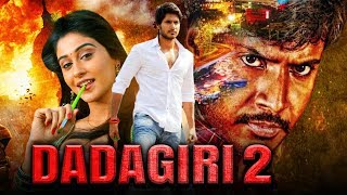Dadagiri 2 (Maanagaram) Tamil Hindi Dubbed Movie | Sundeep Kishan, Regina Cassandra, Sri
