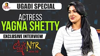 Yagna Shetty Ugadi Special Interview | Lakshmi's NTR | Vanitha TV
