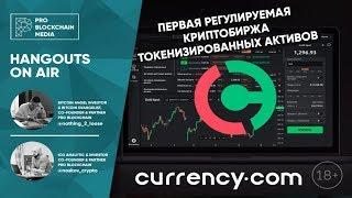 Первая белорусская криптобиржа токенизированных активов