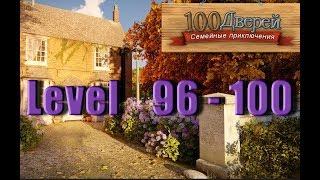 100 Doors Family Adventures - Level 96 - 100 - 100 дверей Семейные приключения - Level 96 - 100