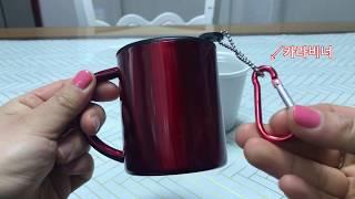 연천판촉-등산기념품으로 추천하는 이중스텐머그컵