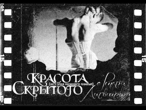 История советской моды. Часть третья - 1940-е