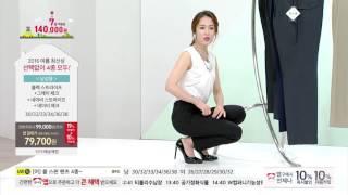 [홈앤쇼핑] [16SS특가기획]페리젠슨 여성 쿨저지 팬…